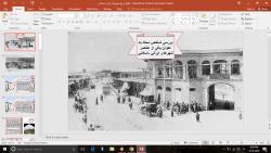 بررسی شاخص محله به عنوان یکی از عناصر شهرهای ایرانی -اسلامی